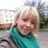 Andrea Vlčková