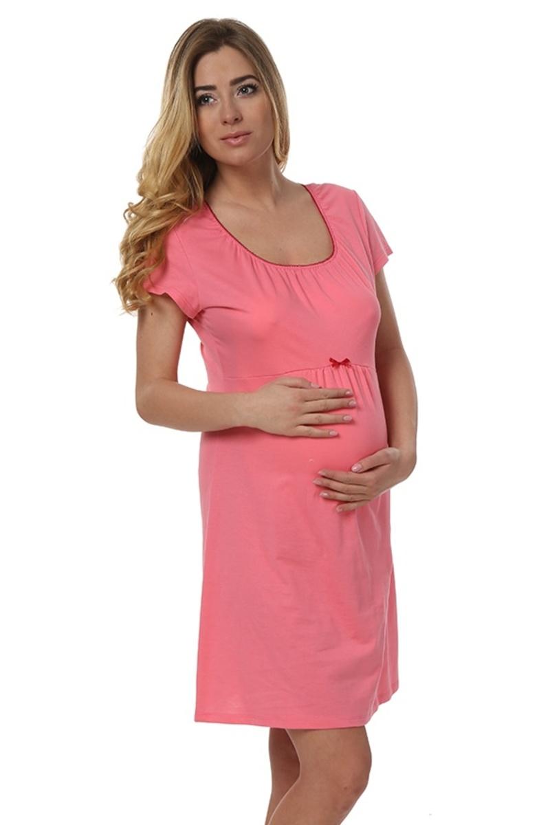 57c9882e84e8 Italian Fashion Tehotenská nočná košeľa Dagna koral - Glami.sk