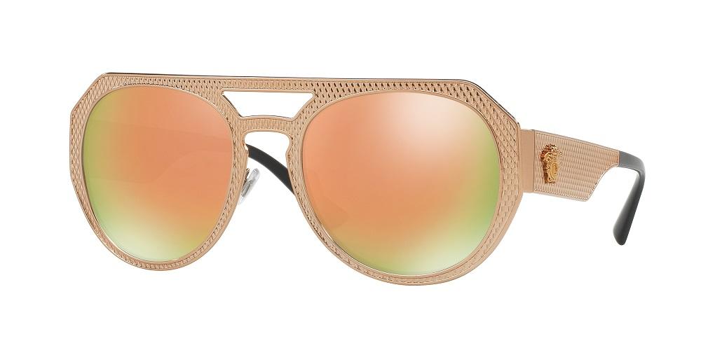 slnečné okuliare Versace VE 2175 13954Z - Glami.sk b60ce705580