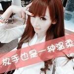 Hui Jie Chen