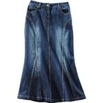 Strečová džínová sukně bonprix