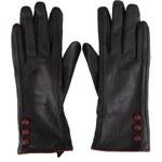 Černé kožené rukavice Something Special