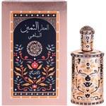 Rasasi Al Attar Al Thameen Al Bahy parfemovaná voda unisex 30 ml
