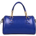 LightInTheBox GlobalFreeman Fashion Cowhide Single Shoulder Crossbody Bag/Tote(Royal Blue)