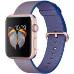 Apple Watch Sport 42mm MMFP2HC/A