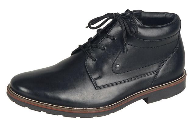 Čierne zateplené šnurovacie topánky Rieker - Glami.sk 753d18569b5