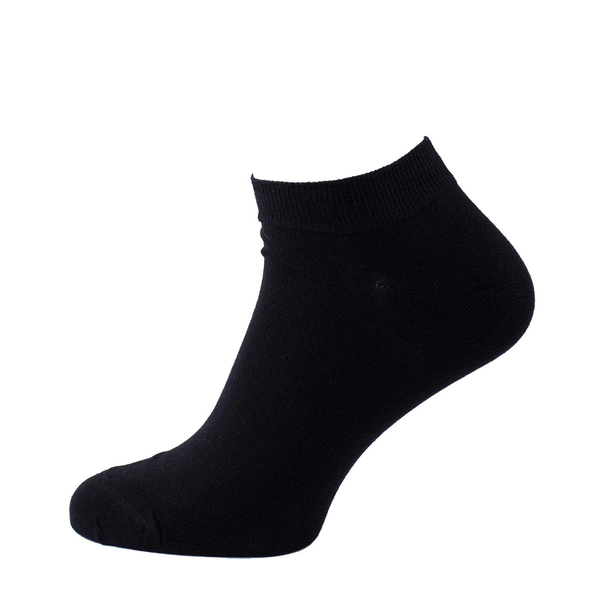 65441235e38 Zapana Pánské jednobarevné kotníkové ponožky Bite černé - Glami.cz