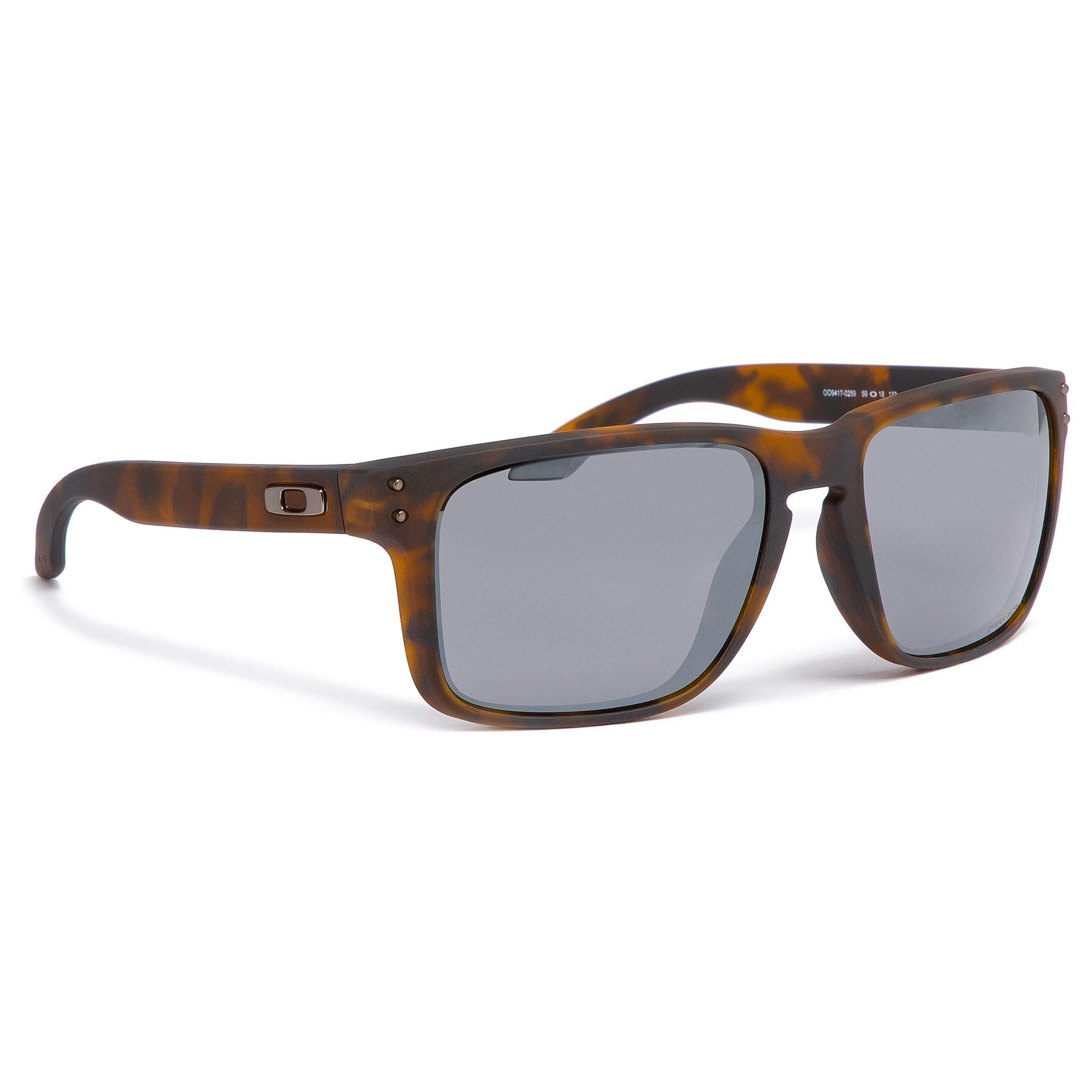 Slnečné okuliare OAKLEY - Holbrook Xl OO9417-0259 Matte Brown Tortoise  Prizm Black Iridium b31f458570f