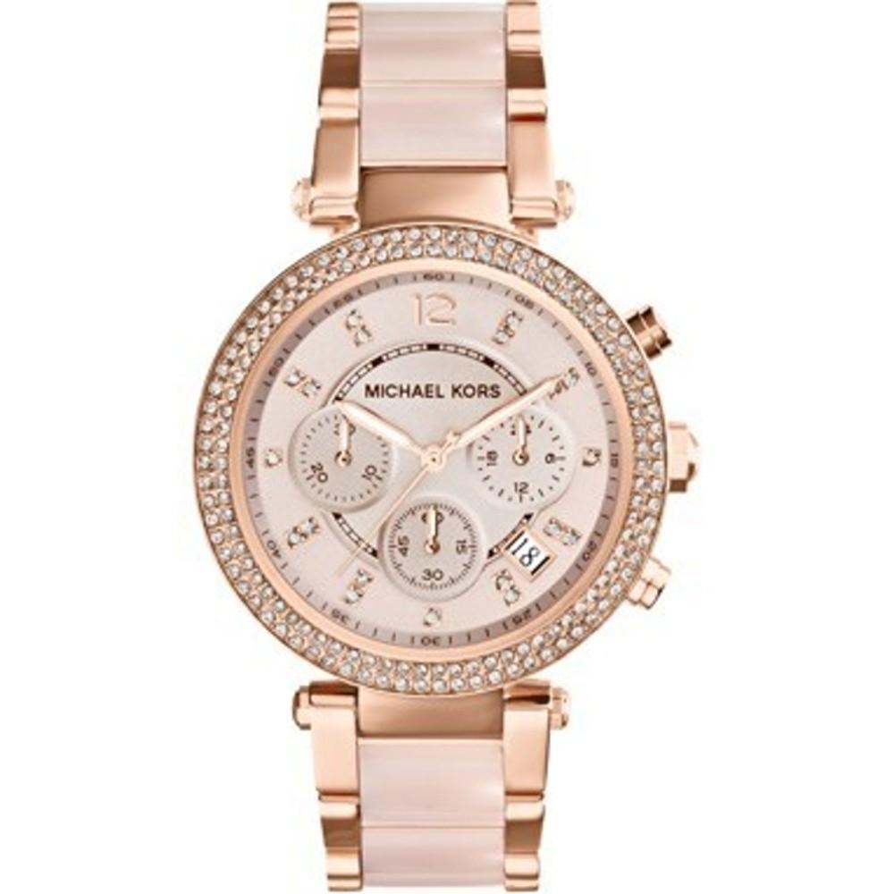 1f06e4555b Dámské růžové hodinky s detaily v barvě růžového zlata Michael Kors Blush