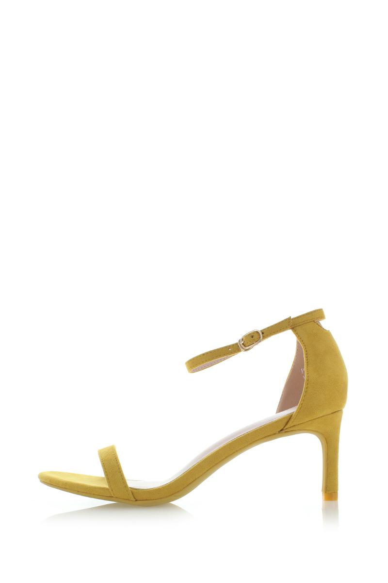 894a143a8c0a Ideal Žlté sandále Queena - Glami.sk