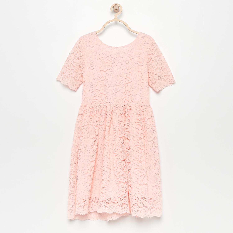 42868083a883 Reserved - Čipkované šaty s krátkymi rukávmi - Ružová - Glami.sk