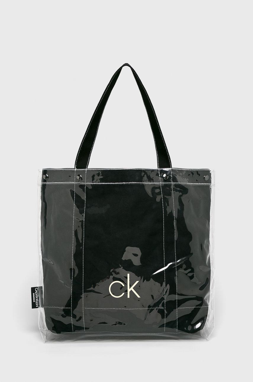 b450723ec8 Calvin Klein Jeans - Kabelka - Glami.sk
