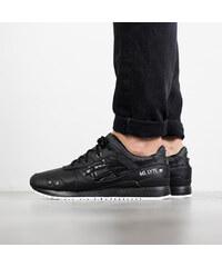 Férfi ruházat és cipők Asics  59764fc2f3