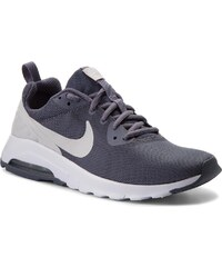 Cipő NIKE - Air Max Motion Lw (GS) 917650 006 Light Carbon Vast 3afc3d8ead