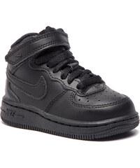 68b5c6eaa8 Nike, Leárazott Gyerek ruházat és cipők   200 termék egy helyen ...