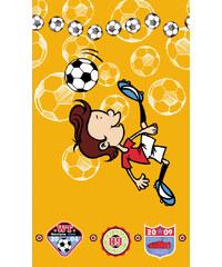 Karsten Kids Dětská osuška Fotbal - žlutá