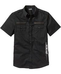 RAINBOW Košile s krátkým rukávem bonprix