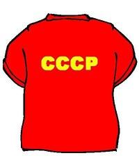 Tričko CCCP Velikost 146