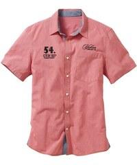 bpc selection Košile s krátkým rukávem bonprix
