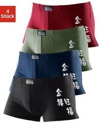 Authentic Underwear Hipster (4 Stück) mit chinesischen Schriftzeichen bequemer Baumwoll-Stretch Authentic Underwear Le Jogger bunt 3,4,5,6,7,8