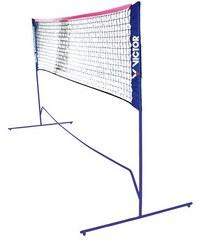 Badminton Netz Mini Badminton Netz VICTOR blau
