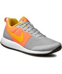 Sneakers NIKE - Elite Shinsen 801781 078 Wlf Gry/Vrsty Mz/Brght Mng/Whi