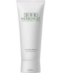 Herborist Foot Relaxing Cream Fußcreme 100 g