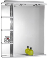 AQUALINE - KORIN zrcadlo s osvětlením a poličkami 52x70x15cm (57355)