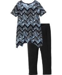 bpc bonprix collection Pyjama corsaire noir manches mi-longues lingerie - bonprix