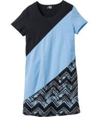 bpc bonprix collection Chemise de nuit noir manches courtes lingerie - bonprix