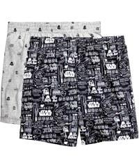H&M Balení: 2 pyžamové šortky