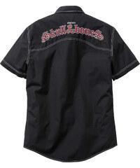 RAINBOW Kurzarmhemd Slim Fit in schwarz von bonprix