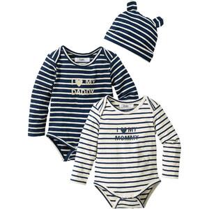 bpc bonprix collection S bodies bébé manches longues + bonnet (Ens. 3 pces.) en coton bio beige enfant - bonprix