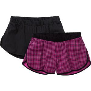 bpc bonprix collection Lot de 2 shorts noir lingerie - bonprix