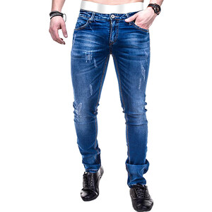 Lesara Slim Fit-Jeans Stone-Waschung & Used-Details - 31
