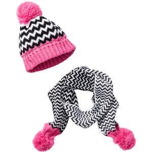 bpc bonprix collection Bonnet en maille et écharpe avec pompon noir enfant - bonprix