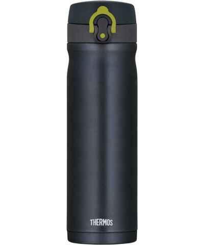 Černé termo termosky a lahve na pití - Glami.cz bd9efedd5b2