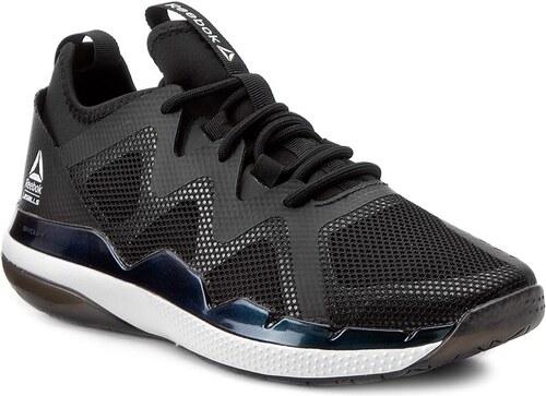 Pantofi Reebok - Ultra 4.0 Lm Bc BS5974 Black White Violet - Glami.ro 767a9090367bb