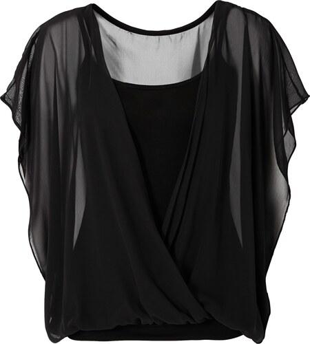 ead136dfedc551 BODYFLIRT Shirtbluse kurzer Arm in schwarz (Rundhals) für Damen von bonprix
