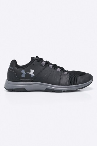 Under Armour - Cipő - Glami.hu 313fd330ee