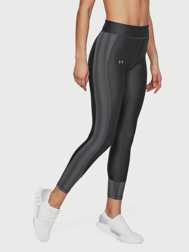 Kompresní legíny Under Armour Ankle Crop Q1 - Glami.cz 28d6d1606c
