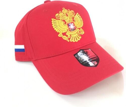 f491fcba1 Hokejové reprezentácie čiapka baseballová šiltovka Red Machine Hockey  Russia Basic Slouch