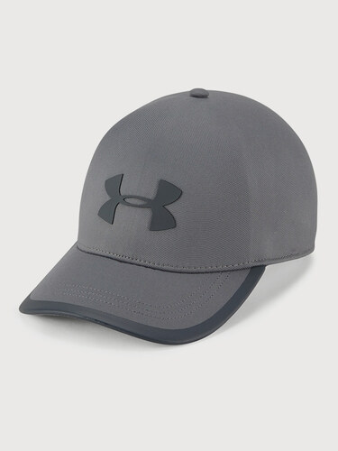 reputable site ec6f6 a0fbb Kšiltovka Under Armour Men  s Train One Panel Cap