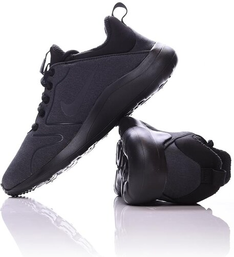 Nike KAISHI Női Utcai cipő - 844898 0003 - Glami.hu 5b18ea7ec6