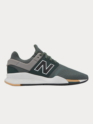 b870351ee0e63 Topánky New Balance MS247FA - Glami.sk