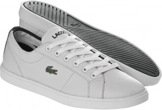 Dámská módní obuv - Lacoste MARCEL CUP BHH bílá EUR 39.5 - Glami.cz e5d7d1ccc9
