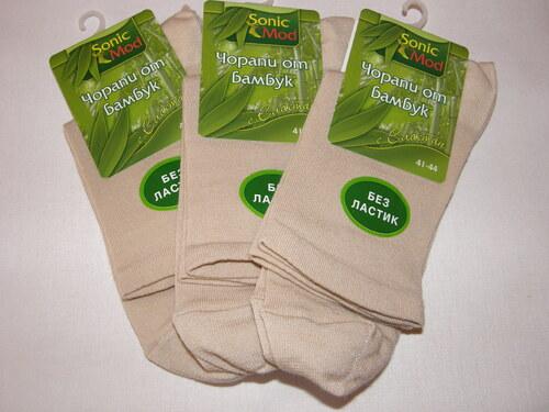 Diabetické bambusové ponožky (béžová)