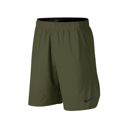 Nike Flex Wov Short Sn84 - Glami.sk 0c61d0a16f