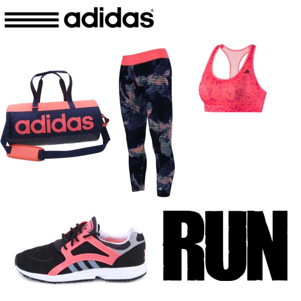 Sportovní outfit adidas